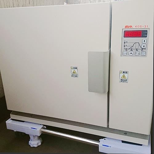 小型電気窯 KCG-31 彩火 900℃